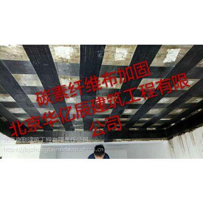 大兴区楼板加固=大兴区加固公司+营业执照+资质齐全