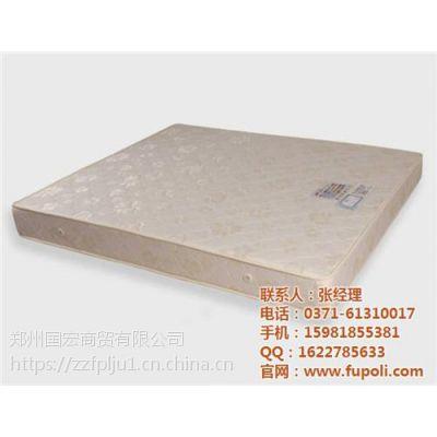 郑州床垫生产厂家、安阳床垫、【富魄力】