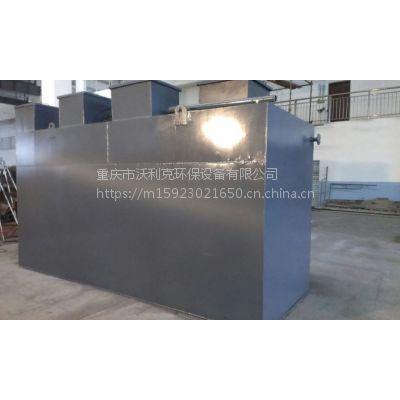 沃利克品牌50m3/d碳钢材质一体化污水处理设备装置