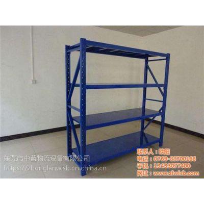 中蓝物流设备(在线咨询),轻型货架,常平轻型货架