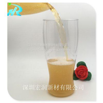 供应塑料啤酒杯,亚洲杯专用啤酒杯
