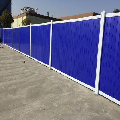 上海厂家直销道路施工围栏 蓝色封闭式PVC护栏 城建PVC围挡可定制