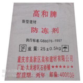 南宁长期供应早强防冻剂 低碱 泵送 高和牌 诚信厂家 量大从优