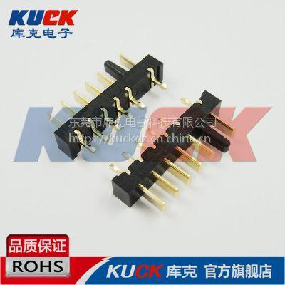 笔记本电池座连接器B02M公座6Pin R1 A款 间距2.5PH