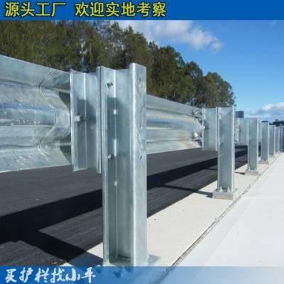 秀英乡村道路防撞护栏杆 公路波形护栏板现货 海南波形板厂家