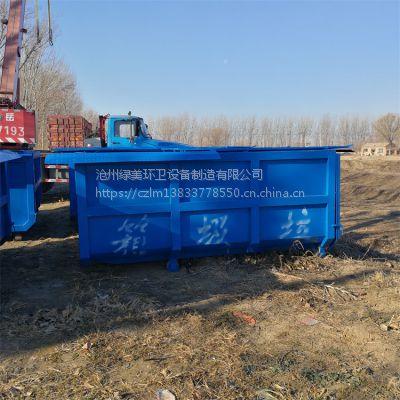 沧州绿美供应环卫专用挂车垃圾桶 户外大垃圾桶 市政环卫铁桶 圆形垃圾桶