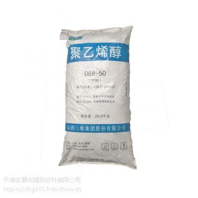 天津销售三维聚乙烯醇的厂家