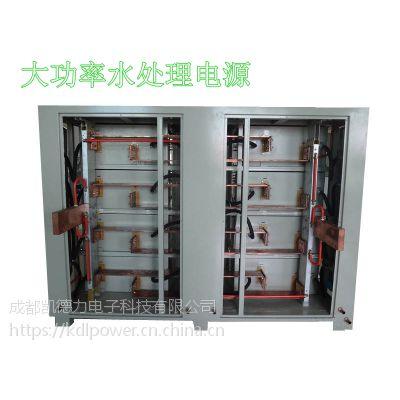 凯德力12V200A昆明大功率工业废水处理直流电源,周期自动换向整流器,脉冲直流电源厂家直销