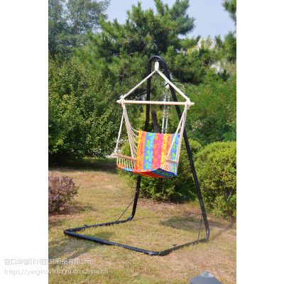 HY-B2105 polycotton hanging chair with armrest