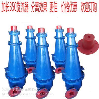 衡水-河北旋流器就选康泽-中国河北旋流器佼佼者