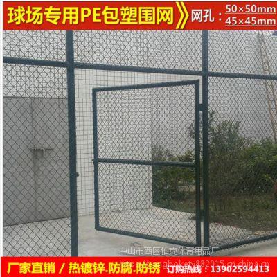 广州有卖篮球场4米挡风网 PE包塑围网安装 柏克标准篮球场围网批发