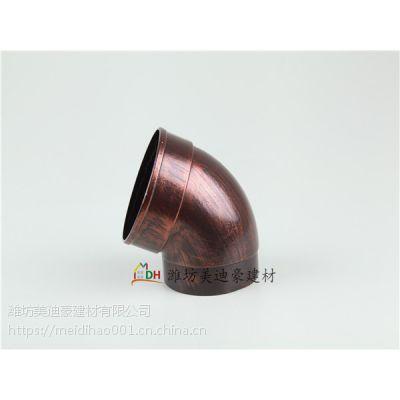 铝合金仿铜色雨水管价格 彩铝成品天沟 檐沟厂家