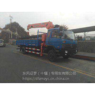 东风征梦随车吊厂家出口8台徐工6.3吨5节上操到中东地区