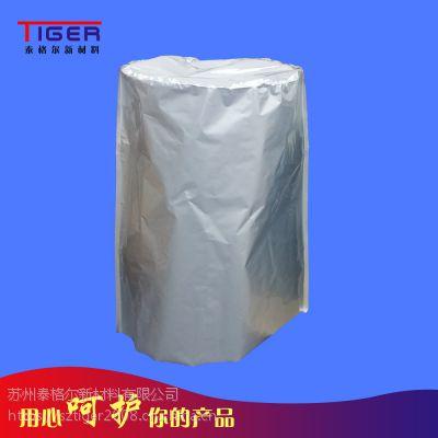 天津铝箔袋 天津铝箔圆底袋 泰格尔圆底袋厂家