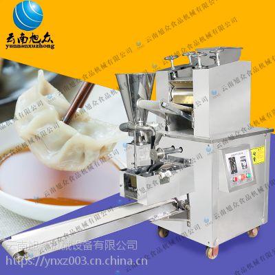 JGB-210新款仿手工饺子机 包饺子的机器一步成型 多功能饺子机家用饺子机