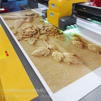 实木墙板uv打印机多少钱一台