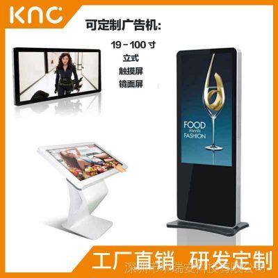 定制各种尺寸广告机立式触摸屏镜面多屏壁挂高清可印LOGO 一台起