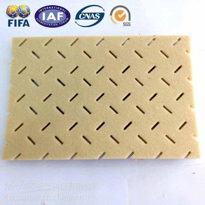 HM人造草坪软垫 足球场减震垫 10mm厚合成材料吸震垫层 三维缓冲垫层