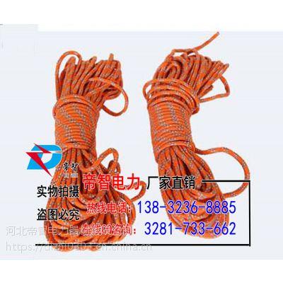 野外救生绳、水上漂浮绳厂价批发、帝智安全绳供应热线:13832368885
