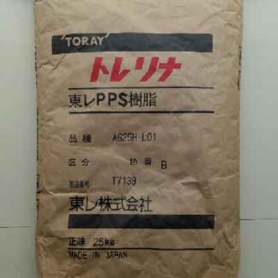 供应日本东丽玻纤增强尺寸稳定阻燃V-0级PPS:A625H,A630T30,A900