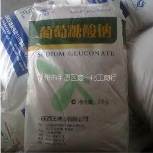 西藏拉萨大量批发 水泥砂浆减水葡萄糖酸钠