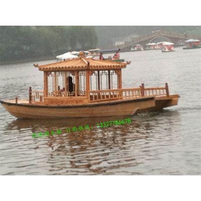 景区观光木船电动游船中式手划船农庄休闲客船