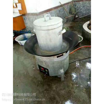 鸿泰莱LD-2018坝坝宴流动酒碗灶厂家