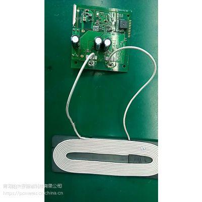帕沃思定制开发无线充电器,机器人AGV大功率充电模组