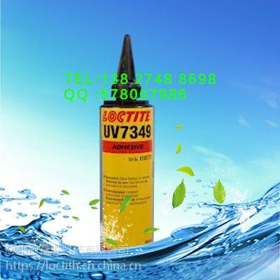 汉高乐泰UV7349紫外线UV胶经销商 美国进口胶水 300ml