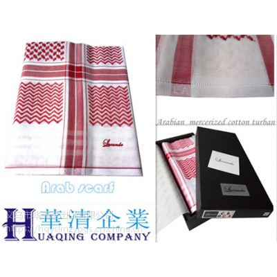 阿拉伯丝光棉头巾 Arabian mercerized cotton scarf 阿拉伯头巾