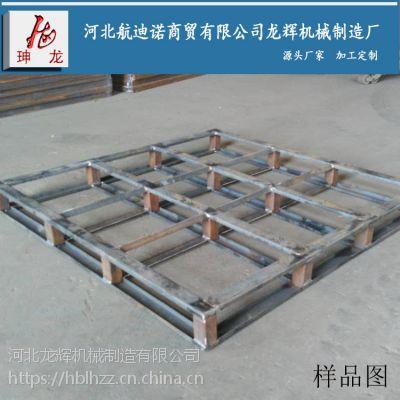河北龙辉机械 金属不锈钢钢制镀锌铁托盘、叉车仓储卡板、栈板-J