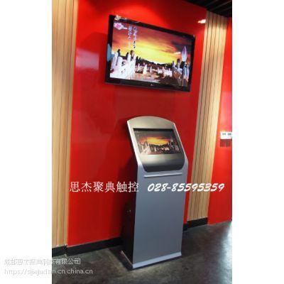 银行排队叫号机重庆思杰聚典S200A1