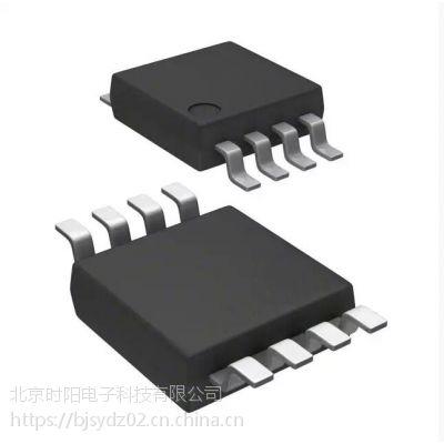 MAX7427CUA 有源滤波器 接口 集成电路