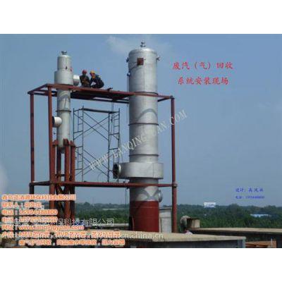 青岛蓝清源环保(图),废气回收系统原理,重庆废气回收系统