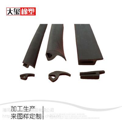 各种规格pvc橡胶条h型密封条电器机械机柜密封胶条