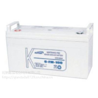 蓄电池现货供应KSTAR阀控密封式铅酸蓄电池6-FM-100科士达12v100电瓶