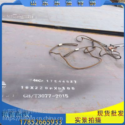 40Cr合金板现货销售 规格齐全(普阳产)