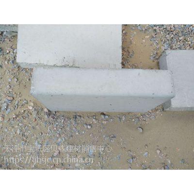 普通混凝土实心砌块C40不粉北京爱尔侧石优质路沿石