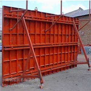 昆明钢模板 昆明旧钢模板销售 昆明旧钢模板批发