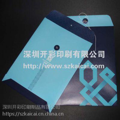 文件袋印刷 牛皮纸档案袋 信封 设计印刷一站式服务