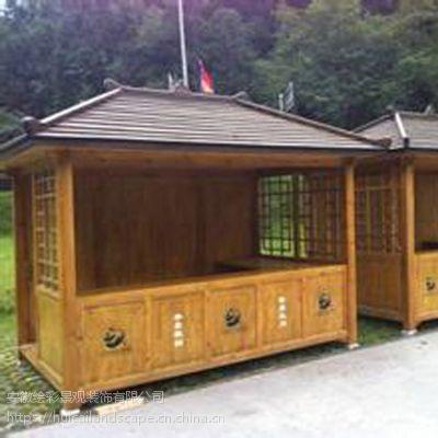 防腐木别墅木屋建造移动小木屋售货亭屋户外农家乐度假屋实木质岗亭
