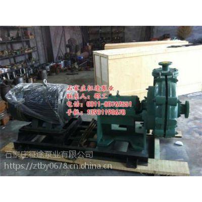 石灰渣浆泵_江西省渣浆泵250ZJ-I-A96综合排水坑泵