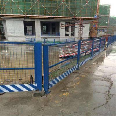 基坑临边护栏 封闭隔离网 泥浆池围栏