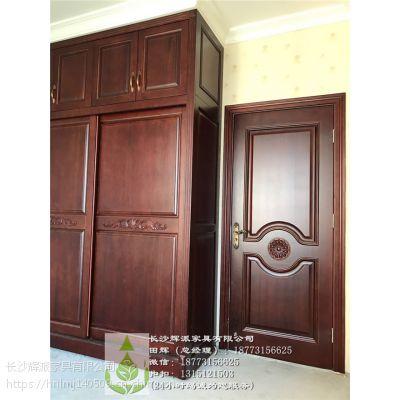 长沙定制实木家具祖先工艺、实木衣柜、酒柜定做性价比高
