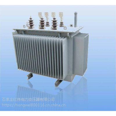 石家庄红伟电力S11-2500KVA三相油浸式变压器全铜
