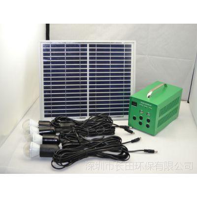 10W太阳能发电系统,专为手机、相机及LED灯照明供电