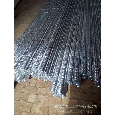 可挠电线防水普利卡管规格为63mm单壁型
