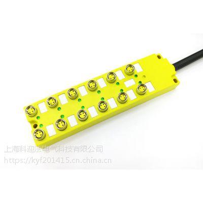 IO总线分线盒/M12集线器