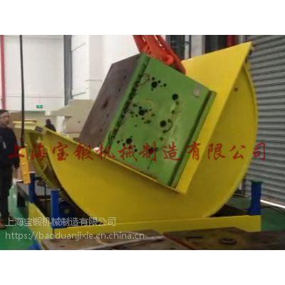 BDFZ-5型90度翻转机丨源头生产厂家丨