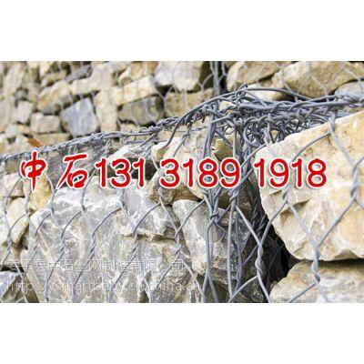 镀锌覆塑铅丝石笼@合肥宾格笼厂家报价@格宾石笼护坡护脚